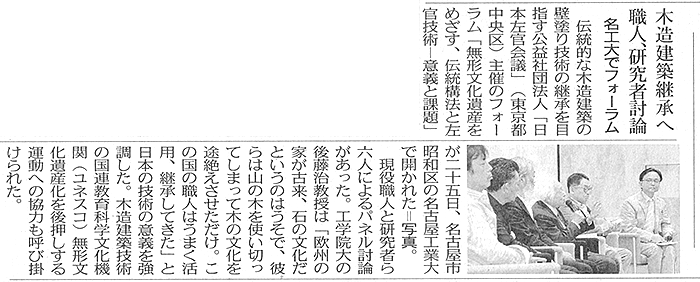 2015_0426_news2